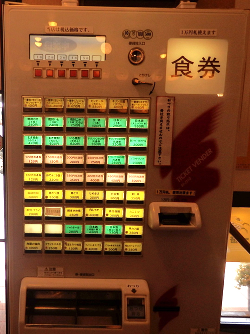 06自販機