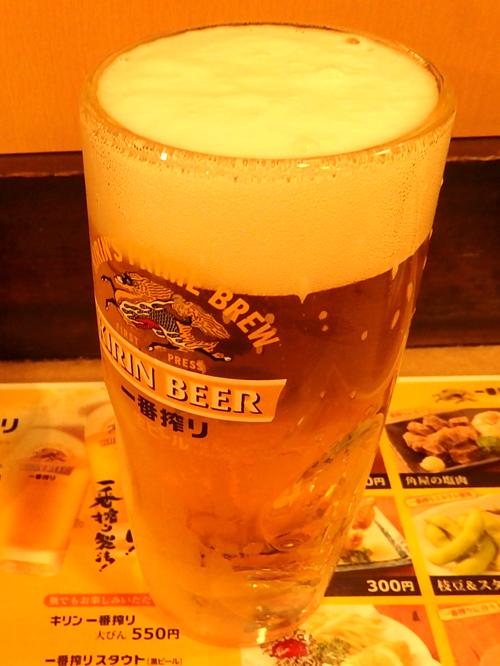 09生ビール