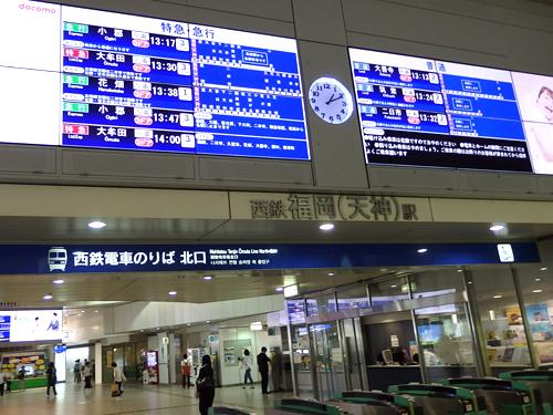 21天神駅
