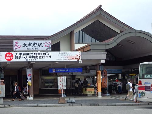 24太宰府駅