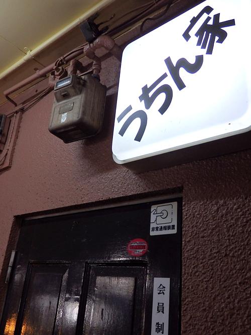 01店前2310