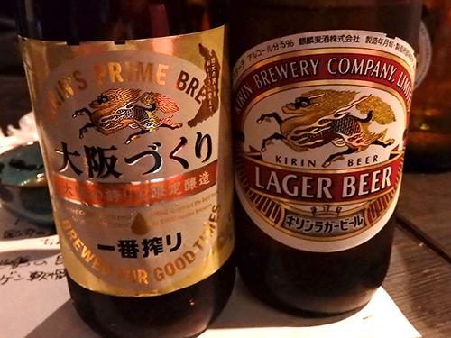 03大阪ラガー