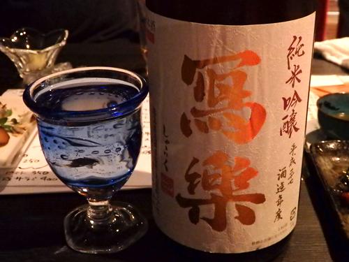 09純米吟醸寫楽