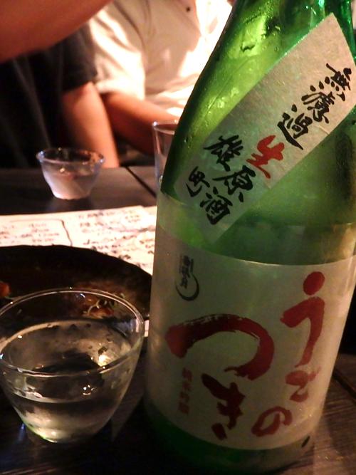 12純米吟醸雨後の月雄町無濾過生原酒