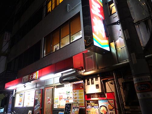 01店前2135