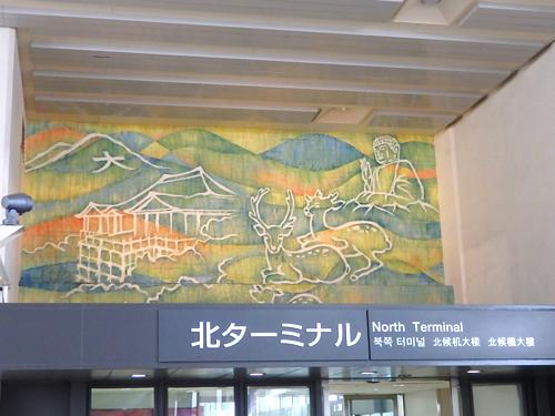 01大阪空港