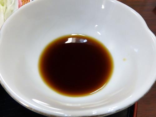 48かぼすポン酢