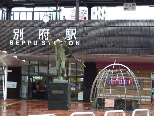 49別府駅