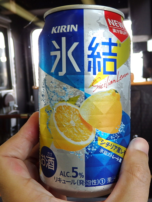 09氷結レモン