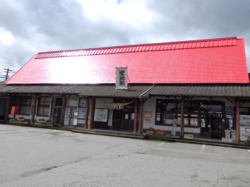 11宮地駅