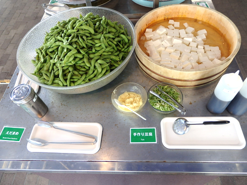 33M枝豆豆腐