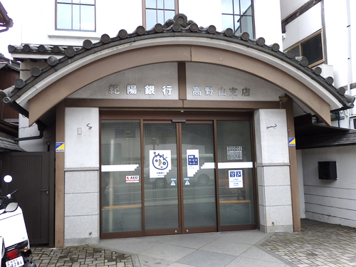 20銀行1