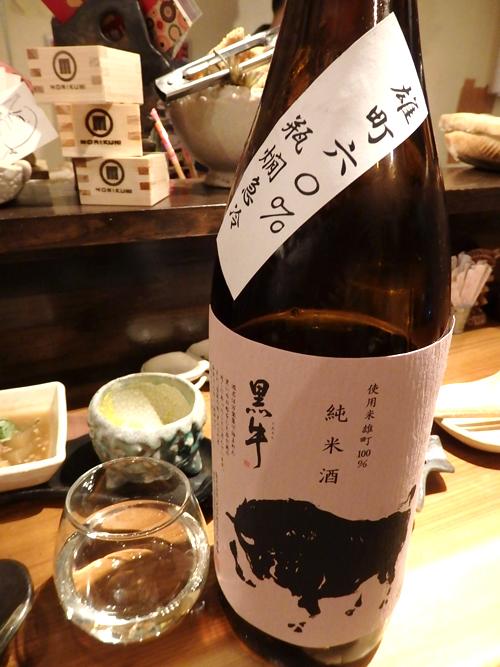 40純米黒牛