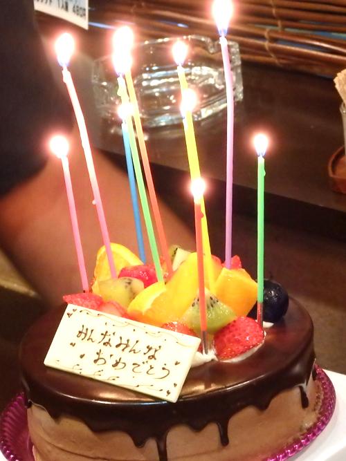 49ケーキ