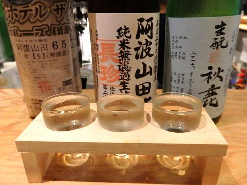 13飲み比べ3種利き酒セット長珍生酒火入れ秋鹿