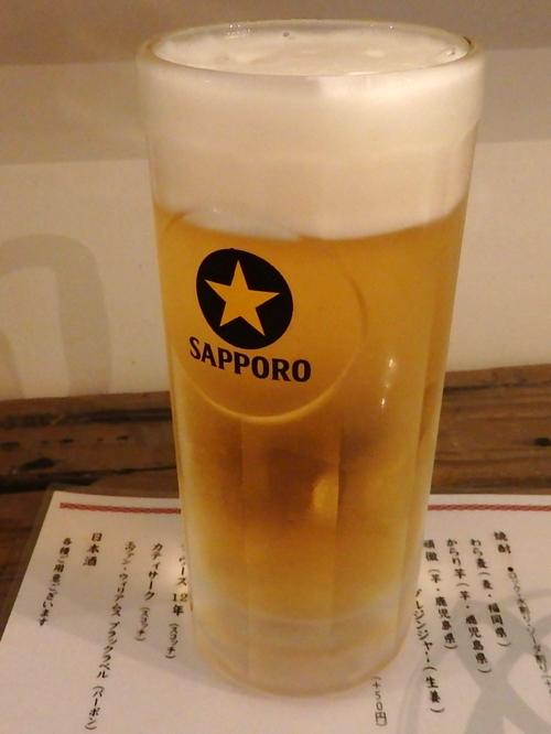 23生ビール