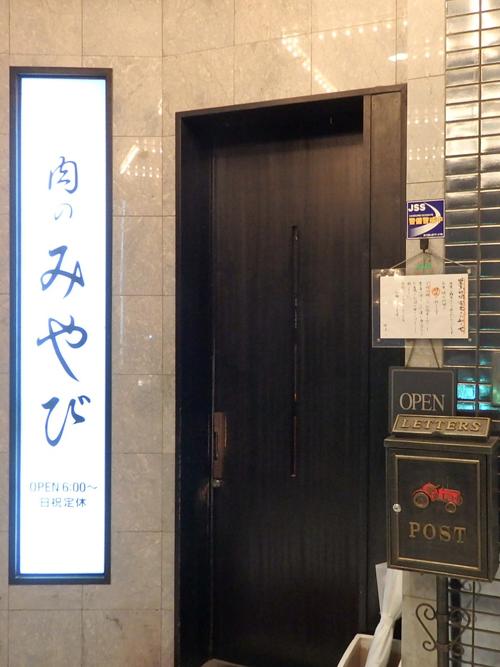 44店前2階