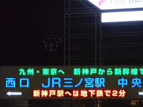 31神戸市