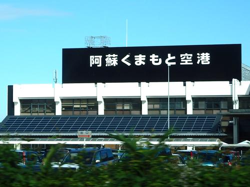 14熊本空港