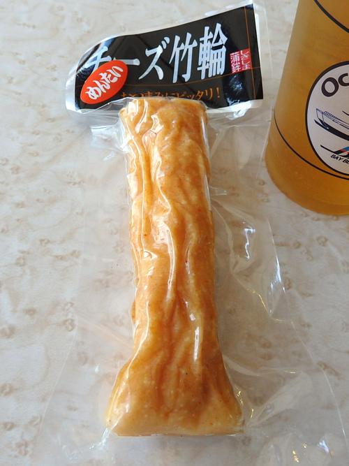 28明太入りチーズ竹輪