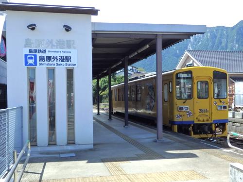 03島原鉄道