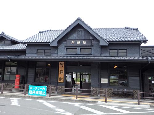 03阿蘇駅