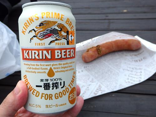 25缶ビール