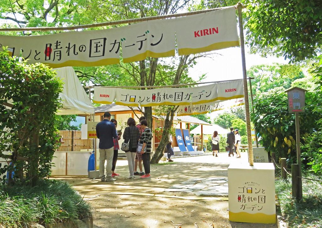 s-20160514 後楽園今日の園内風景 (1)