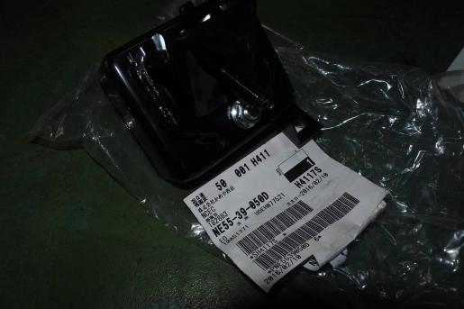 NC デフマウント交換 002-Re