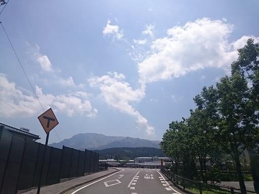 10阿蘇山