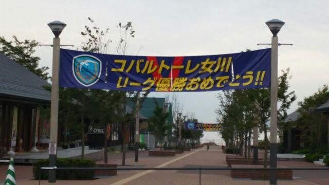 女川201609