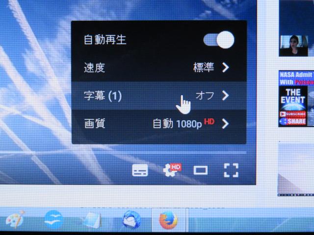2016_05110010.jpg