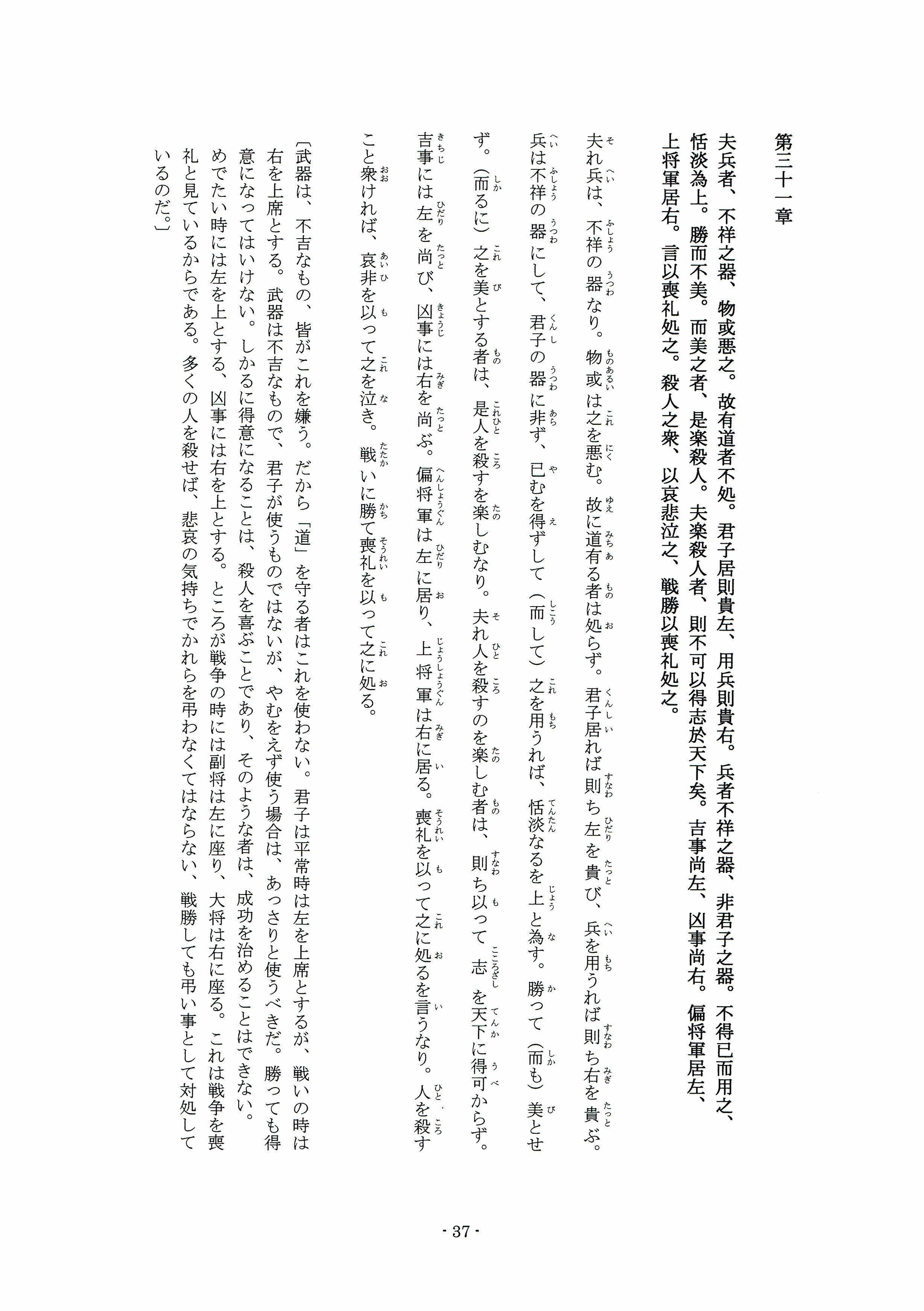 CCI_000004.jpg