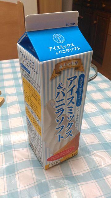 アイスクリームの素1