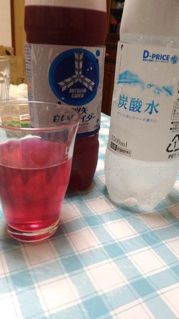 しそジュース1