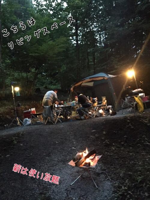 fc2blog_20160808100425a1d.jpg