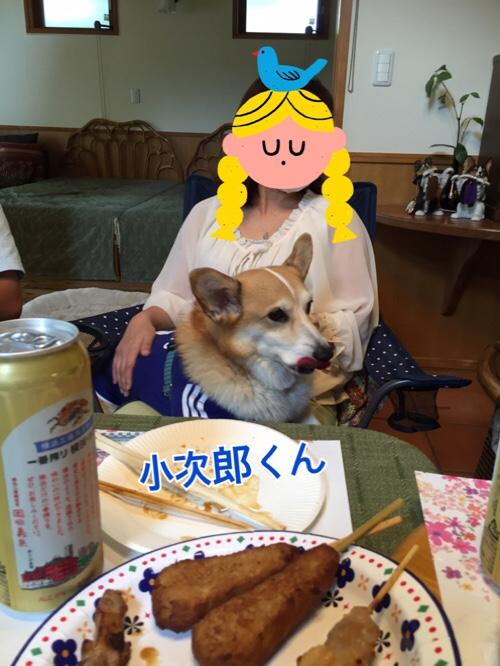 fc2blog_201608121638598b3.jpg