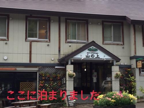 fc2blog_20160913103736b17.jpg