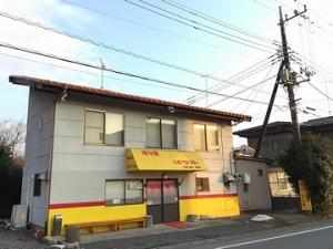 担々麺専門 發巳(はつみ) @矢板