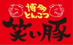 博多とんこつ 笑い豚 品達羽田