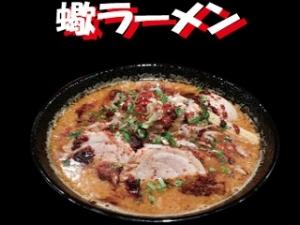 Japanese Soba Noodles 蠍