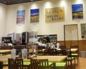 北海道ラーメン ぶたいち レイクタウンmori店