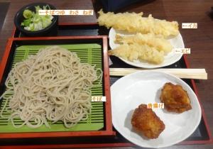 鳥ぷろ親子 イオンモール春日部店