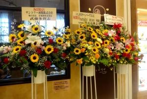 いしがまやハンバーグ イオン浦和美園店