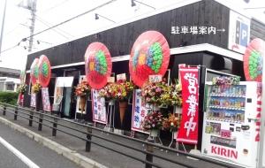 麺屋 遊助 武里店 オープン