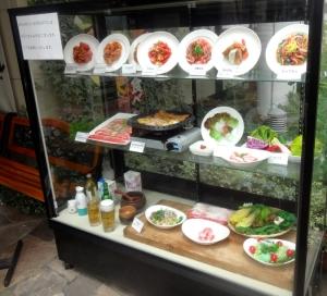 李さんの台所 越谷レイクタウン店