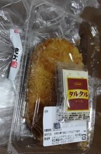 紀文食品  イオンレイクタウンmori