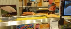 匠のがってん寿司 ららぽーと新三郷店