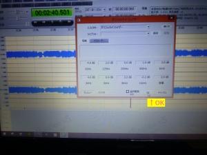 サウンドエンジン フリーソフト