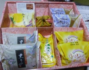 蛸屋菓子店 越谷店